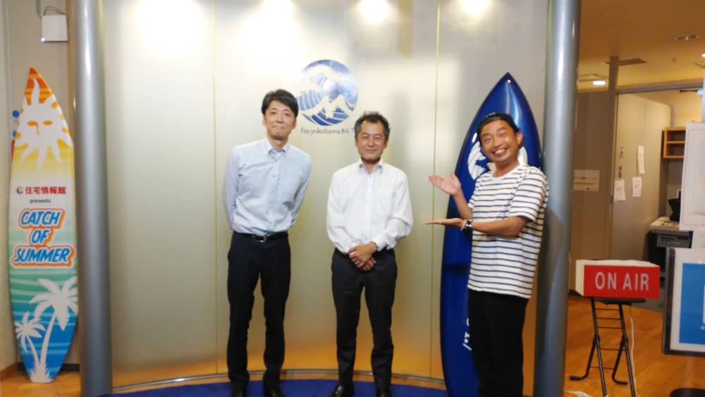 岡竹JAPAN-FMヨコハマラジオCM5
